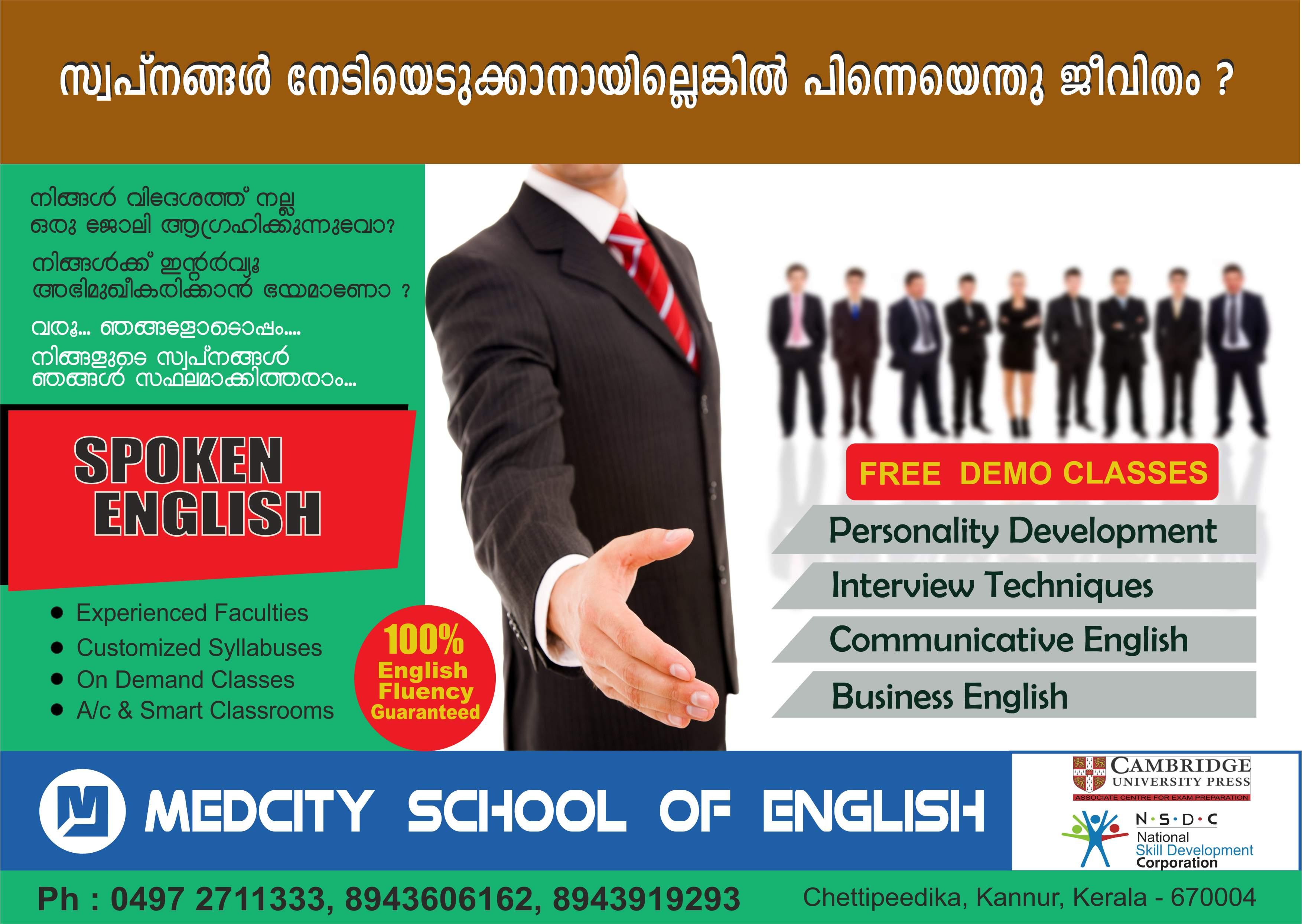 Advertisement // Medcity School of English - Kannur, Kerala