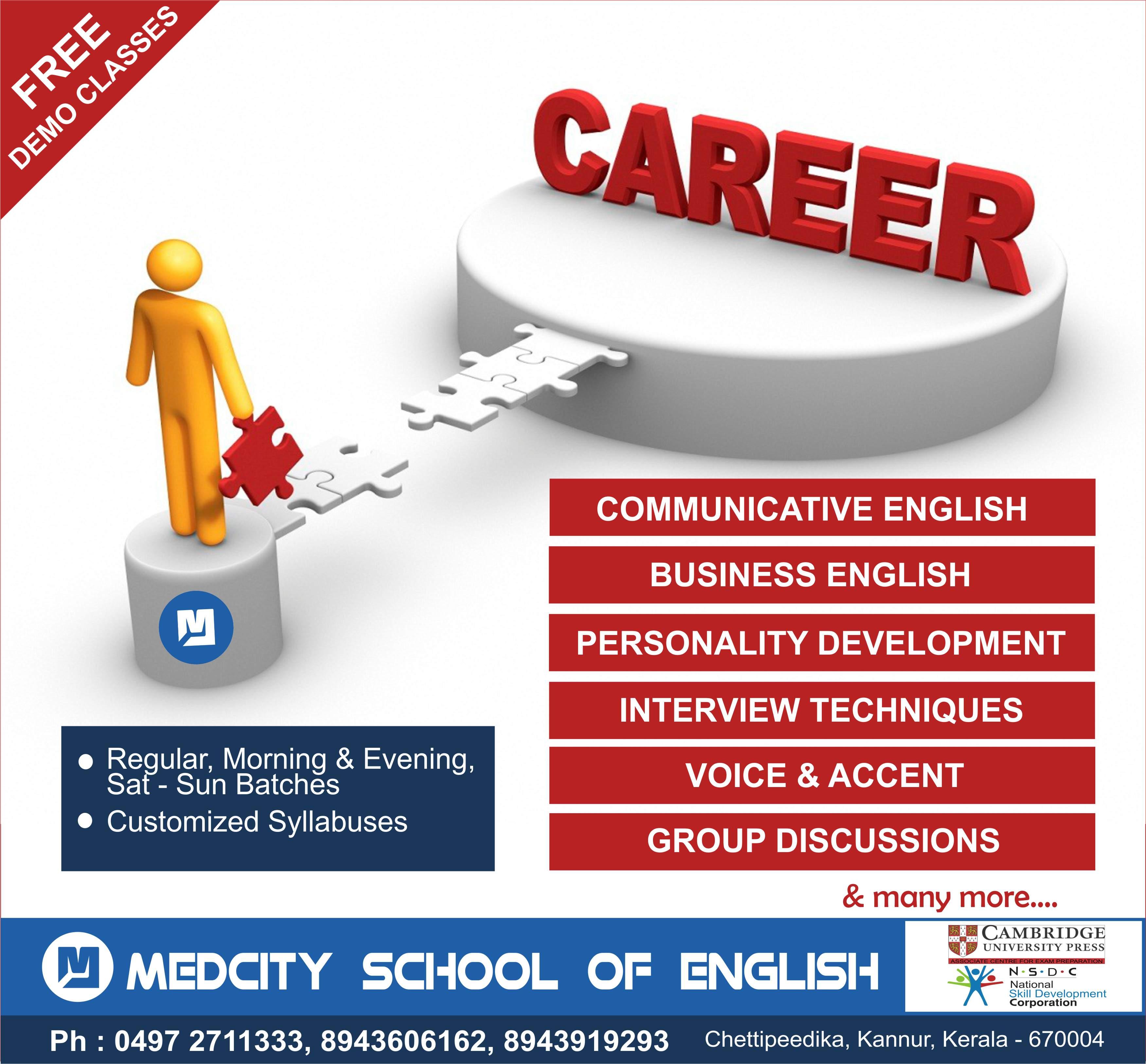 School Advertisement In English